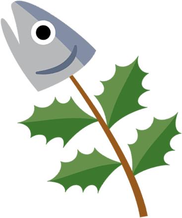 柊鰯(ヒイラギイワシ)